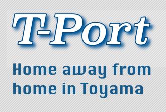T-Port